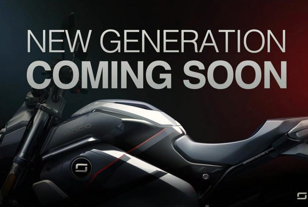 new-generation-coming-soon